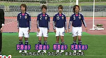2011-07-20_1422.png