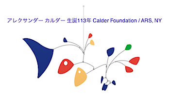 2011-07-22_0850-1.png