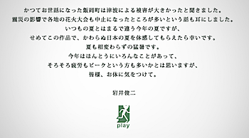 2011-07-25_1201.png
