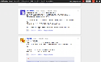 2011-07-27_1041.png