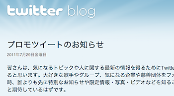 2011-07-31_1011.png