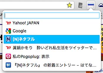 タブ一覧を表示するGoogle Chrome機能拡張「Tab Menu」