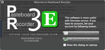Evernoteと連携するクリップボード管理ソフト「Pasteboard Recorder 3E」(Mac)