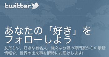ホテル従業員がツイッターで「櫻井翔くんが泊まった」暴露 → マネージャーの部屋だった