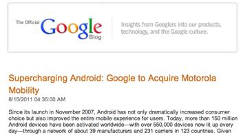 Google「Motorola Mobility」を買収