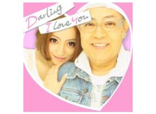 加藤茶の妻・綾菜がブログで反論「本当に加藤さんに心底惚れています」