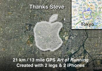 スティーブ・ジョブズに捧ぐ、東京に描かれた巨大なAppleマーク