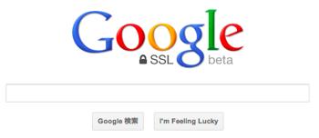 Googleが13歳の誕生日を迎える