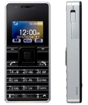 フリスクサイズのウィルコムケータイ「WX03A(ストラップフォン)」