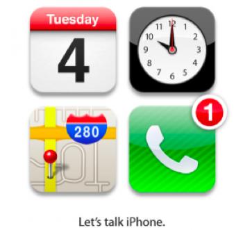 「iPhone 5」発表は10月4日に決定!