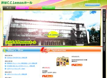 渋谷公会堂 → 渋谷C.C. Lemonホール → 渋谷公会堂に戻る