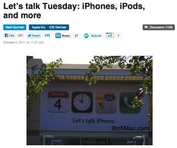「iPhone 5」は発表されず「iPhone 4S」のみが濃厚に!?