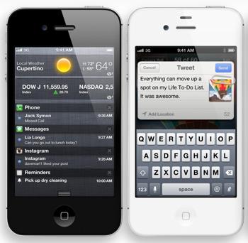 Apple「iPhone 4Sへのアップグレードオプション」を準備中!?