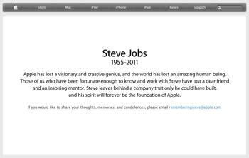 スティーブ・ジョブズの死因が明らかに、死亡証明書の職業は「起業家」
