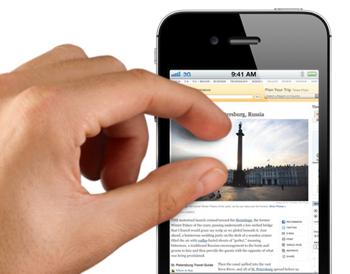 【iOS 5】「iOS 5」新機能をいろいろ試してみた12記事まとめ