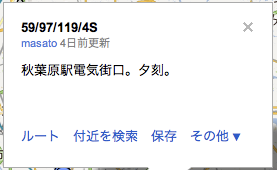 2011 10 25 1144