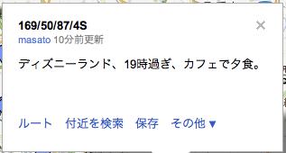 2011 10 25 1145