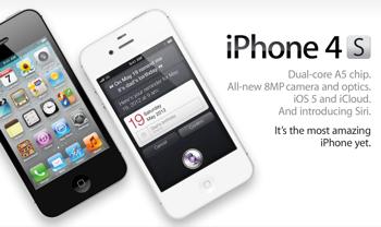 「iPhone 4S」のバッテリ問題、Appleが調査か?
