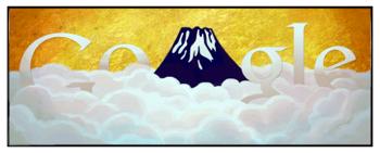 Googleロゴ「横山大観」に