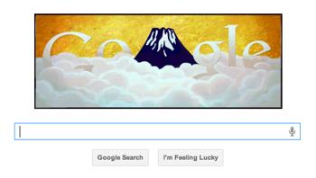 Googleで自分のIPアドレスを検索する方法