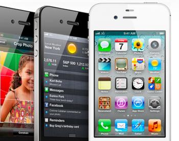 Apple、バッテリ消費等を改善した「iOS 5.0.1ベータ」開発者向けにリリースか