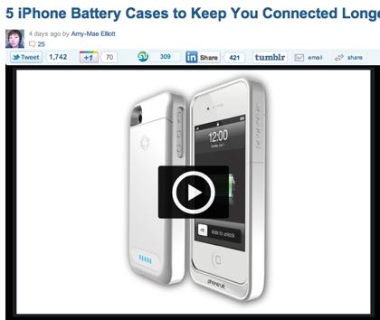 「iPhone 4/4S」バッテリケース、どれを買おうか考える。