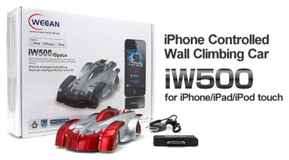 iPhoneで操作するラジコンカー「iW500」