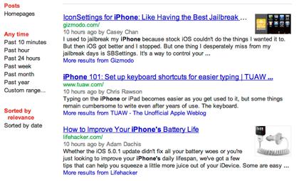 Googleブログ検索でサムネイル表示