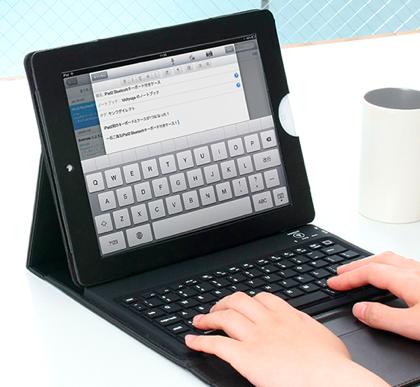 3,980円! iPad 2用Bluetoothキーボード内蔵ケース(400-SKB019)