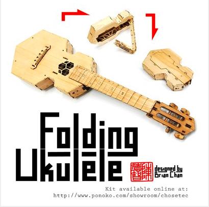 折り畳み式のウクレレ「Folding Ukulele」