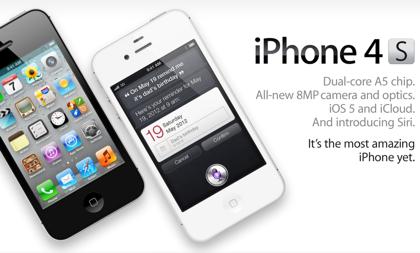「iPhone 4S」が国内市場にとどめを刺す!?