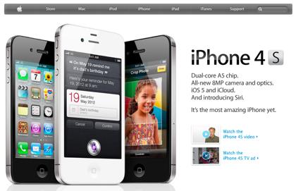 Apple製品が好きな理由ランキング