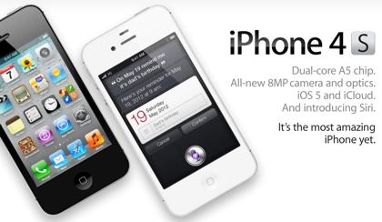 iPhoneユーザの約84%は買い換える場合もまたiPhoneを購入する