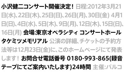 2011 11 29 2240