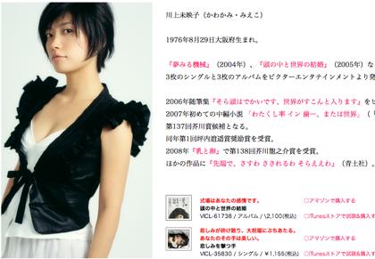 川上未映子と阿部和重、芥川賞作家同士が結婚