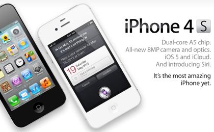 ケータイ売れ筋ランキング、ソフトバンク版iPhoneが首位をキープ、au版iPhoneは7位に沈む