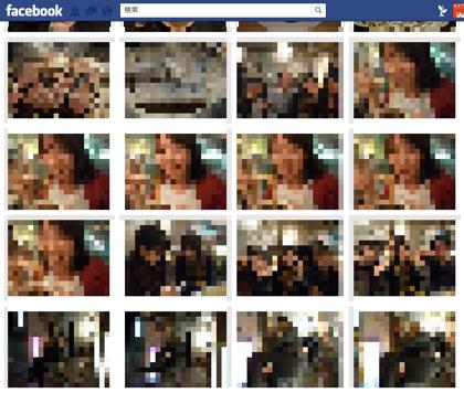 Facebookの非公開写真が見られるバグ