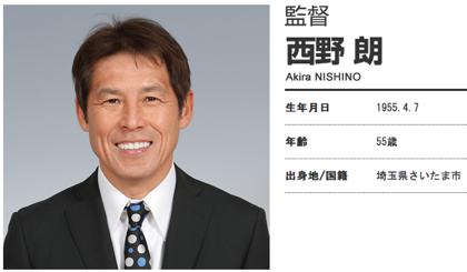 """浦和レッズ""""西野監督""""は幻に終わる"""