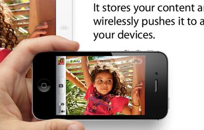 ドコモ「独自機能の搭載は譲れない」iPhone参入はやはり難しい?