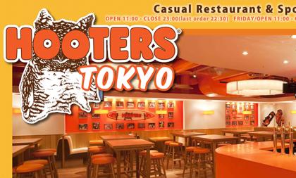 赤坂「フーターズ(Hooters Tokyo)」年間売上世界一に!