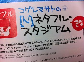 20110411-150232-dpx.jpg