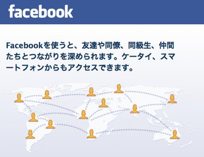 金正男がFacebookに投稿!?