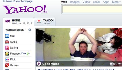 Yahoo、共同創設者のJerry Yangが退任