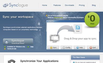 「Synclogue(シンクローグ)」複数のパソコン間でWindowsアプリケーションを同期するクラウドサービス