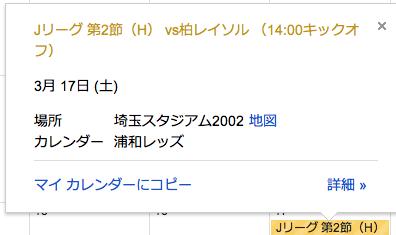 2012 02 02 1222