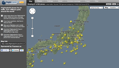 飛行機の飛んでいる様子がリアルタイムに見られる「Flightrader24」