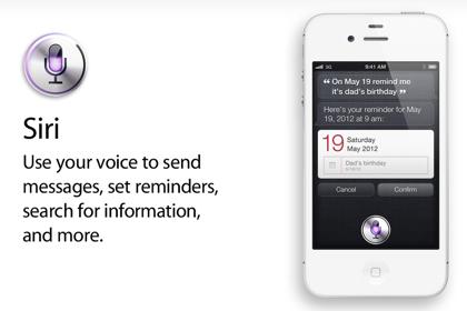「Siri」2012年3月に日本語対応か?