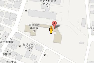 「盆栽美術館」Googleマップのウォークスルー対応に