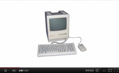 Apple製品を38秒で紹介している動画