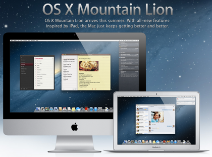Apple「OS X Mountain Lion」発表(10の新機能)